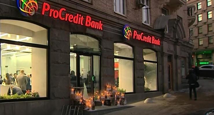 ПроКредит Банк перевел все операции с наличными в зоны 24/7
