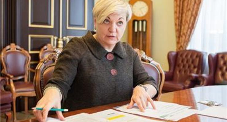 Банки не хотят кредитовать из-за коррупции в судах - Гонтарева