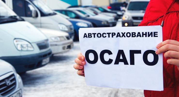 В Украине запускают электронный страховой полис