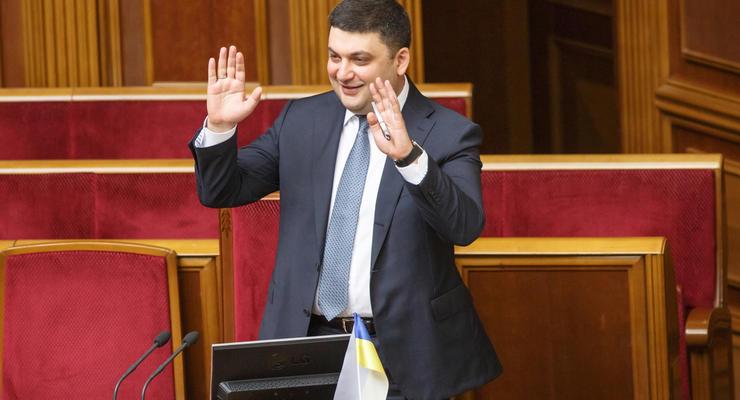 Гройсман получил 103 тысячи гривен процентов по депозиту в Ощадбанке