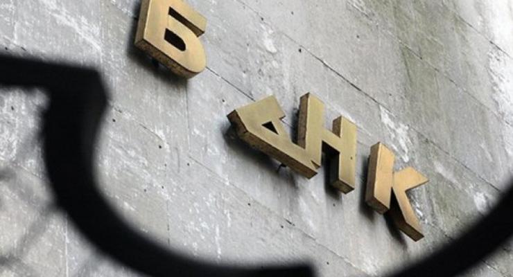 Минус три в январе: что происходит с проблемными банками