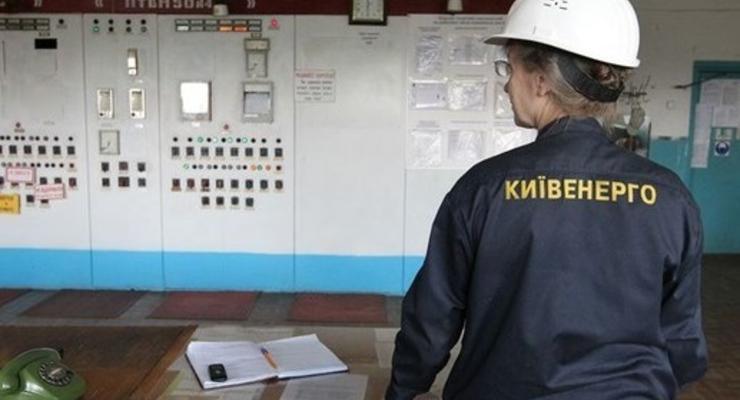 Киевэнерго оштрафовали на 18 миллионов гривен