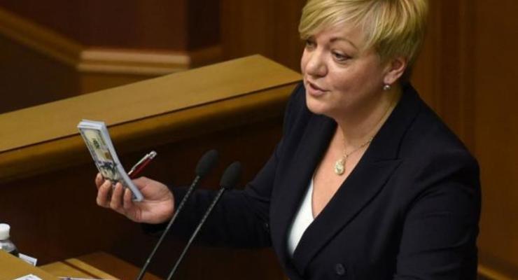 Названа зарплата Валерии Гонтаревой за январь