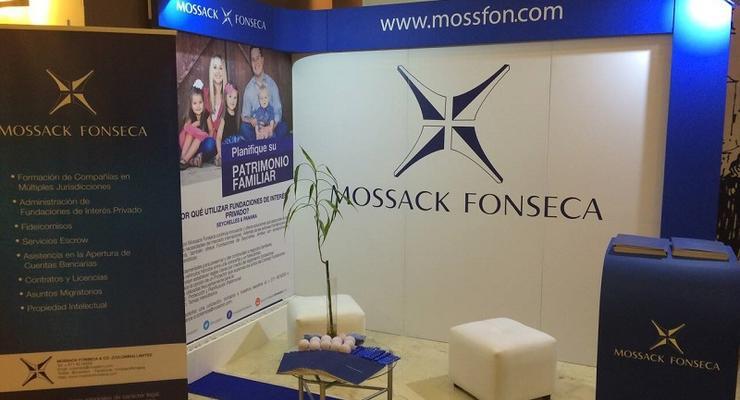 Панамский скандал: арестовали основателей фирмы Mossack Fonseca