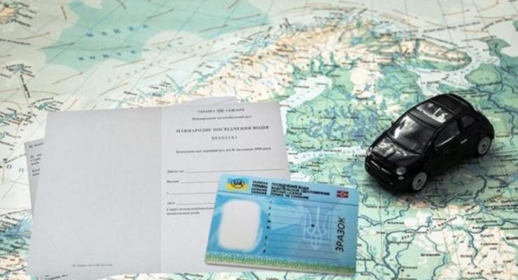 Как получить водительские международные права в Украине