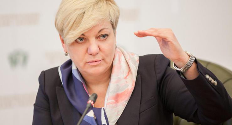 Гонтарева рассказала о сроках поступления транша от МВФ