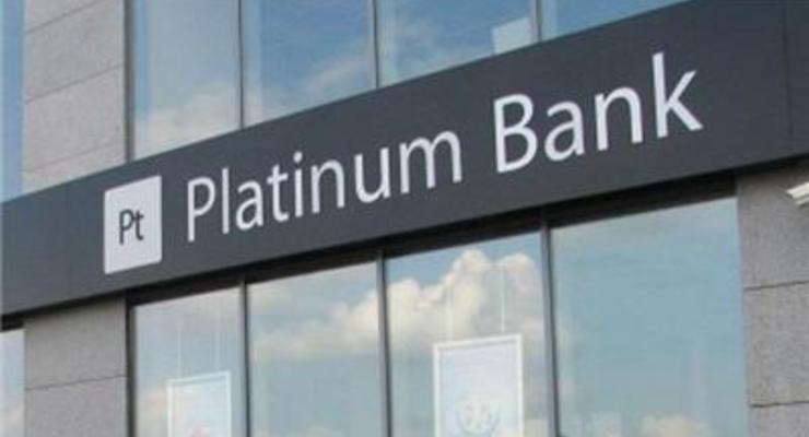 Начали выплаты вкладчикам Платинум Банка