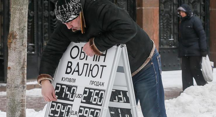 Какие зарплаты и курс доллара обещают украинцам в 2018 году