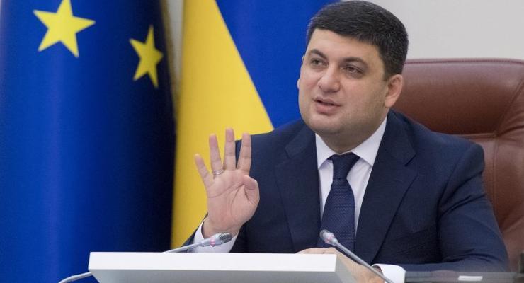 Венгрия предоставит Украине кредит на 50 миллионов евро