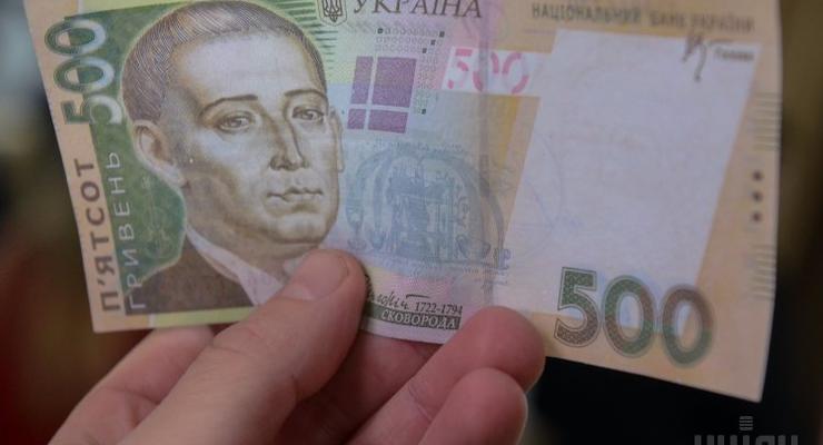 Осторожно, подделка: как отличить фальшивые 500 гривен