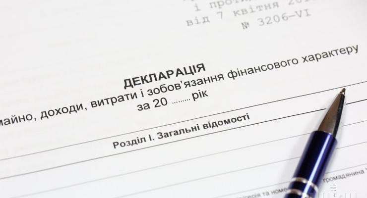 Как украинцы будут подавать налоговые декларации в 2017 году