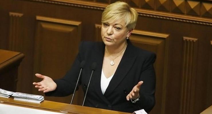 Гонтарева не исключает своей отставки