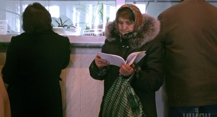 Украинцев могут заставить платить за газ больше