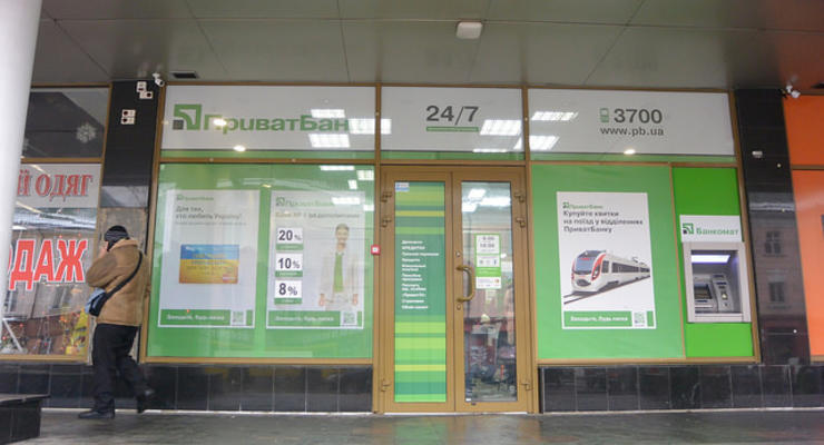 ПриватБанк зафиксировал убыток в 1,4 миллиарда гривен