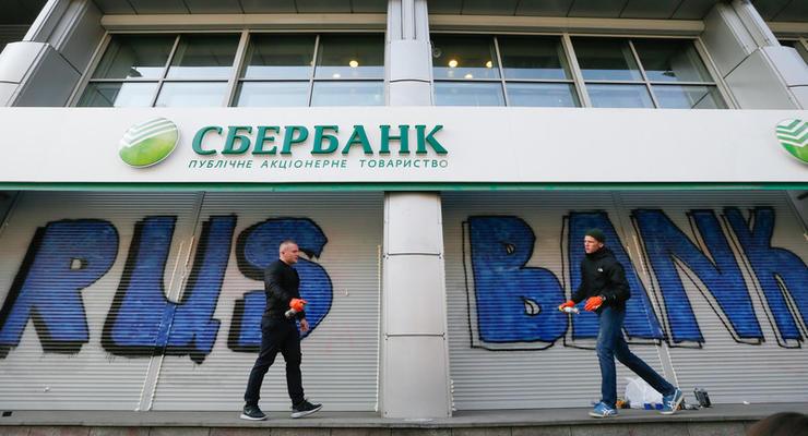Сбербанк России ввел ограничение на снятие наличных средств