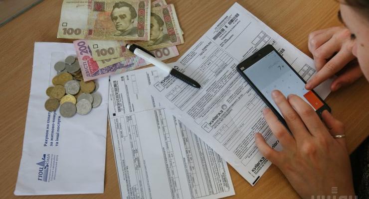 Будут ли украинцам списывать долги за коммуслуги