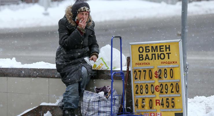 Нацбанк изменил правила покупки валюты