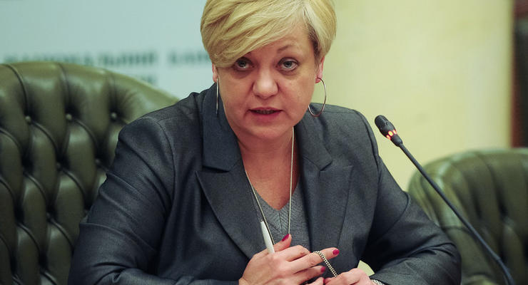 Рано говорить об отставке - Гонтарева