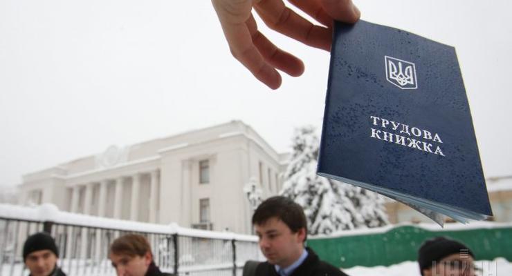В Украине хотят запустить электронные трудовые книжки