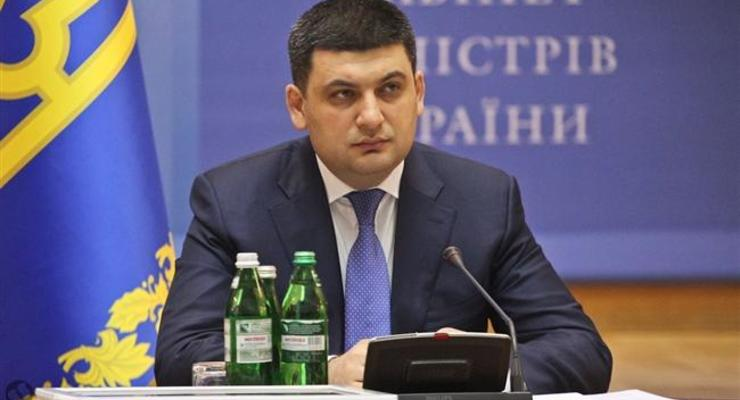 Гройсман пояснил причину отсрочки заседания по Украине в МВФ