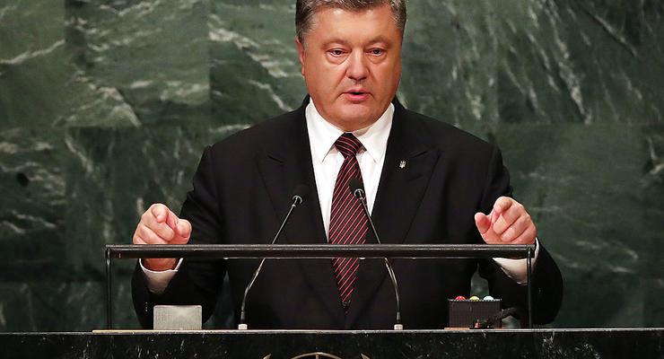 Порошенко прокомментировал решение МВФ по Украине