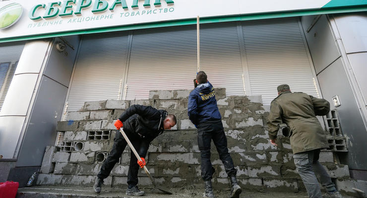 Сбербанк заявил о намерении уйти из Украины