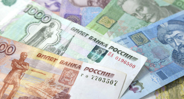 Россия ограничила денежные переводы в Украину