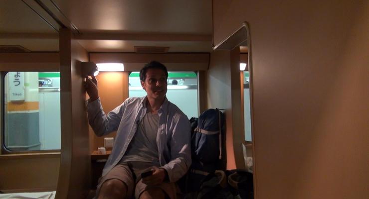 На каких поездах путешествуют японцы