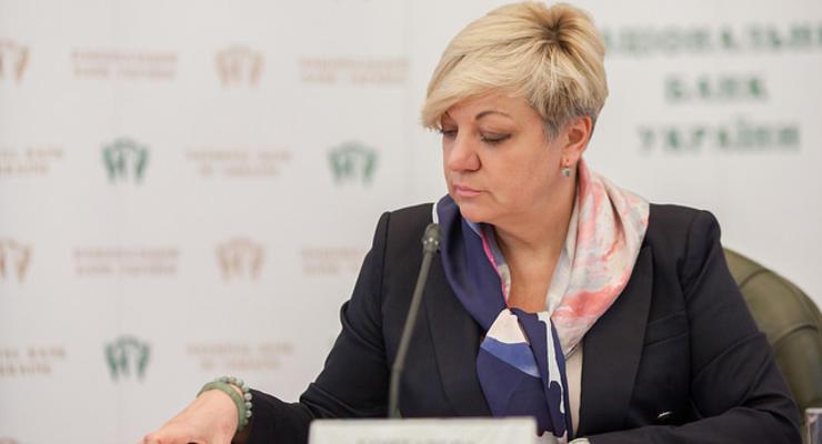 """НБУ ввел санкции против """"дочек"""" российских банков"""