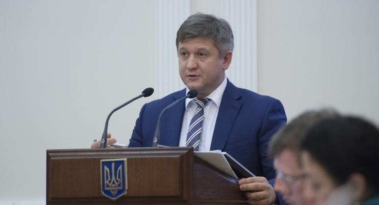 Данилюк озвучил сроки запуска и зарплаты в Службе финрасследований