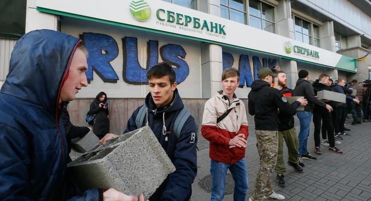 """СМИ назвали сумму сделки по продаже украинской """"дочки"""" Сбербанка"""