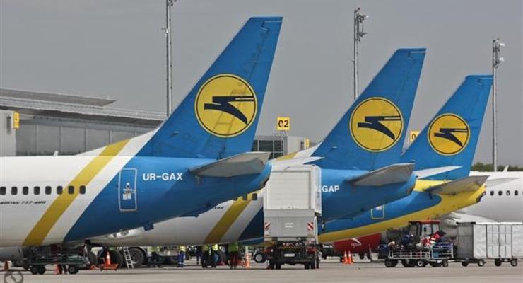 МАУ летом запустит еще один рейс в Грузию