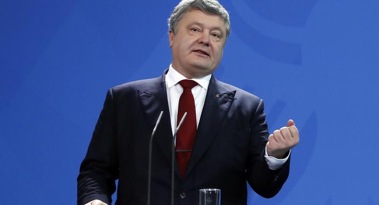 Украина получит транш в 600 миллионов евро в апреле - Порошенко