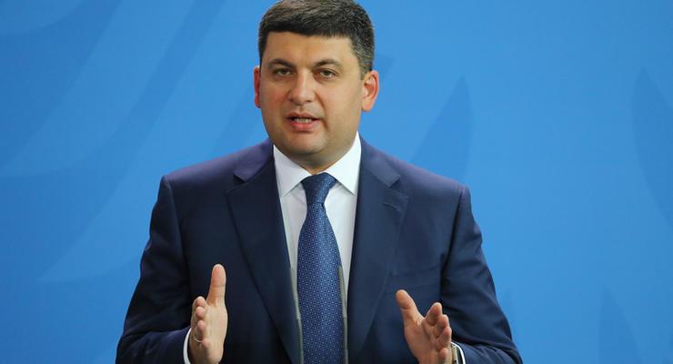 РФ продает украинские ресурсы Донбасса в третьи страны - Гройсман