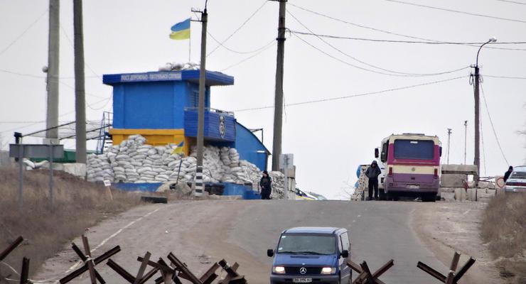 Агрессия РФ заблокировала ряд инвестиционных проектов