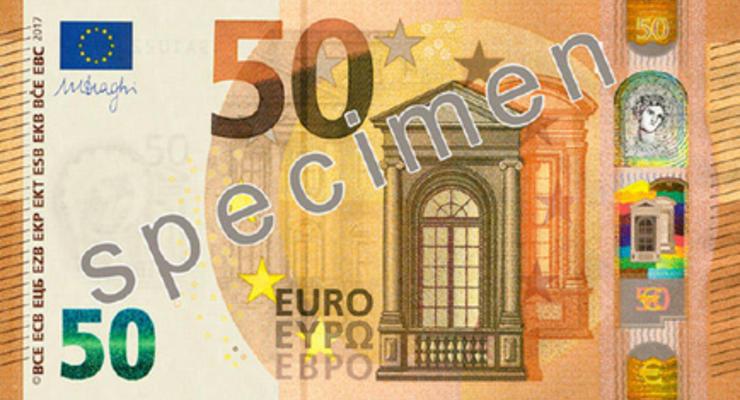 В Европе ввели в оборот новую банкноту в 50 евро