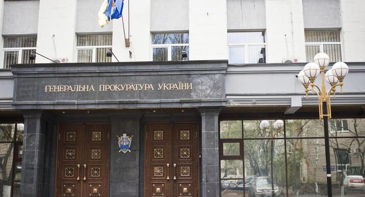 Генпрокуратура объяснила обыски в Укрнафте