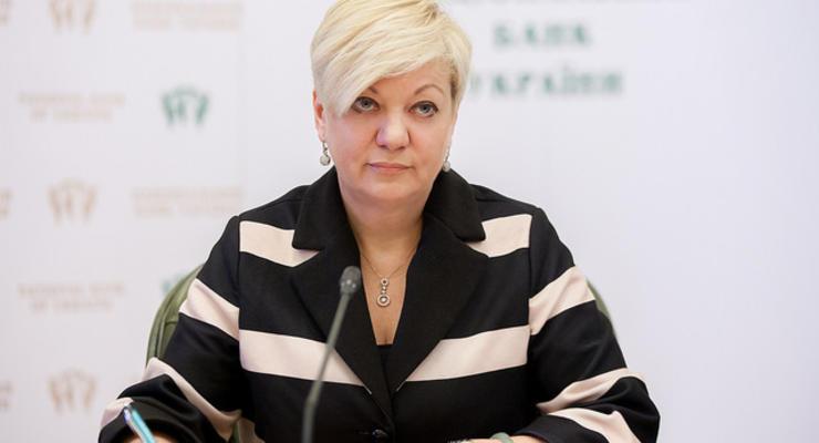 Официально: Гонтарева уходит в отставку