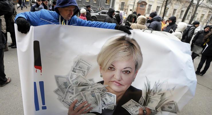 Как соцсети отреагировали на отставку Гонтаревой