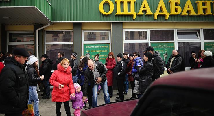 Почему украинцы предпочитают рассчитываться безналичными