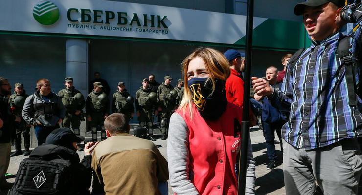 Суд запретил российскому Сбербанку использовать название Сбербанк