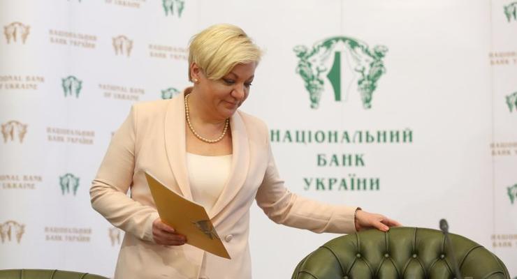 В МВФ разочарованы отставкой Гонтаревой