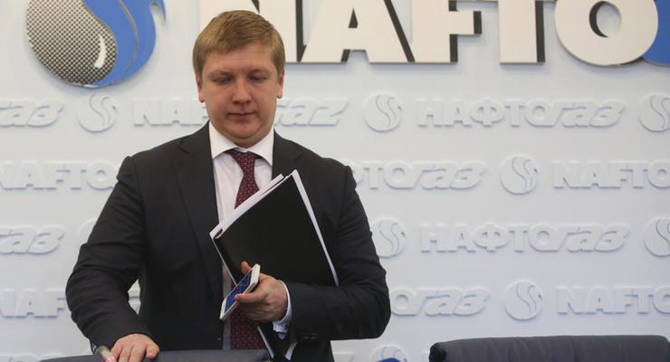 Глава Нафтогаза обнародовал декларацию о доходах