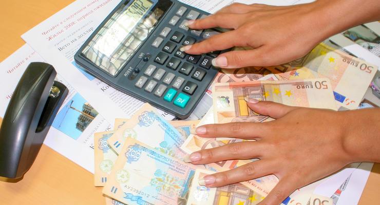 В Украине повысили прожиточный минимум