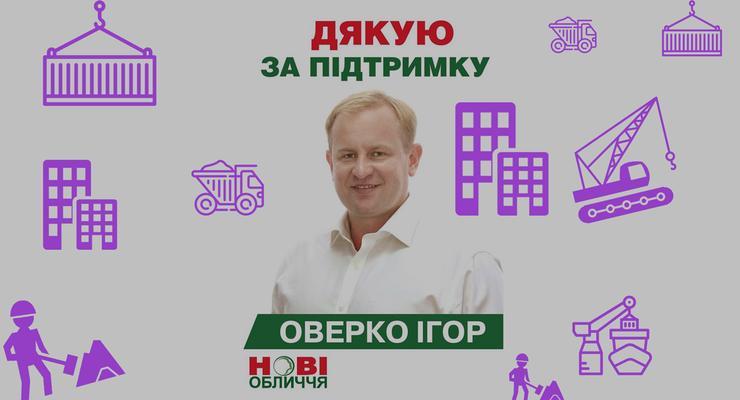Новый рекорд: депутат в Ирпене задекларировал 186 квартир