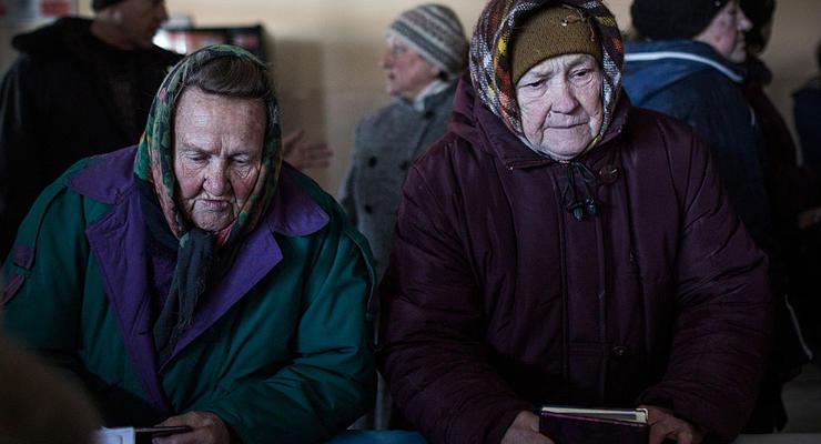 В каких областях украинцы получают самые большие пенсии