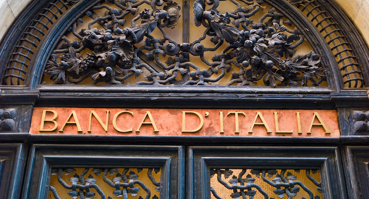 Госдолг Италии вырос до исторического максимума