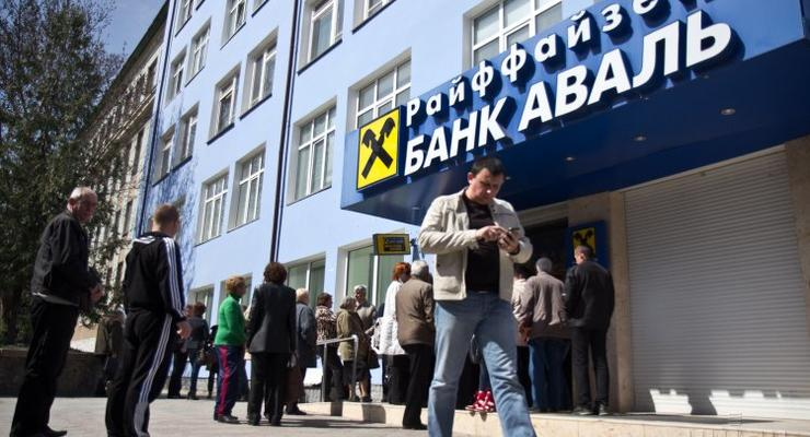 Названы лидеры и аутсайдеры банковского рынка Украины