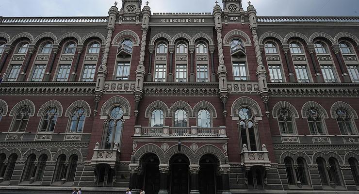 В Украине могут создать клиринговый банк