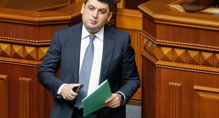 Гройсман принял отставку Кутового